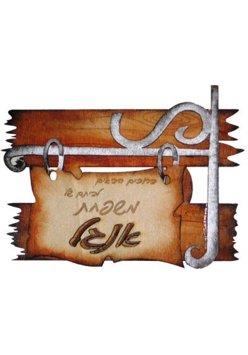 rustic door sign