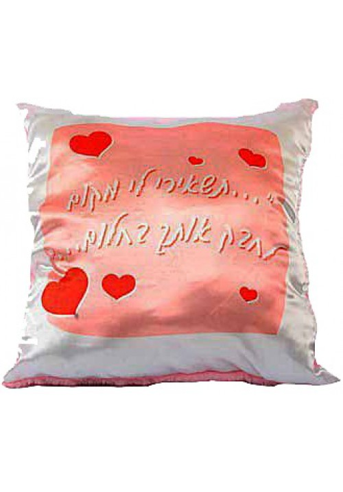 Printing on Pillow.