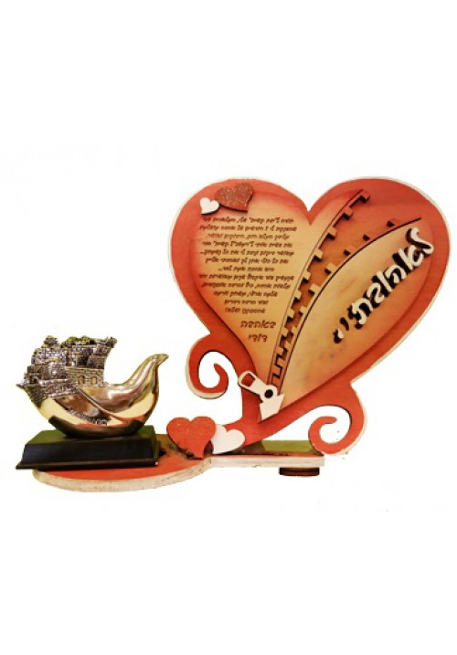 heart with judaica