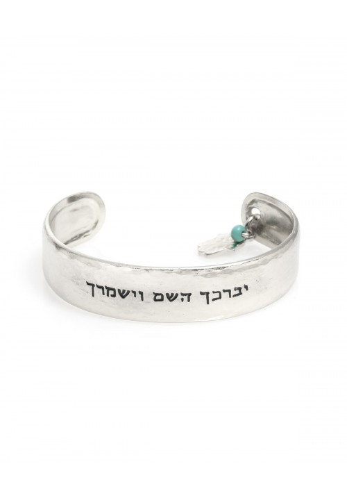 """Golden bracelet with the inscription """"May God bless you and preserve you"""""""